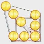 Světelná zařízení